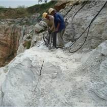 内蒙古乌海液压岩石分裂机代替爆破开采设备厂家在哪里