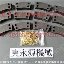 耐磨的 KOMATSU離合板,自然工貿離合器