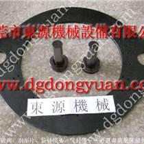 S2N-1000沖床剎車片,耐高溫旋轉軸封-雙面給油