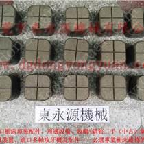 巴基斯坦沖床剎車板,濕式離合器銅基片更換-沖床自動化