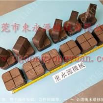 耐磨的 YADONG銅基片,自然工貿離合器