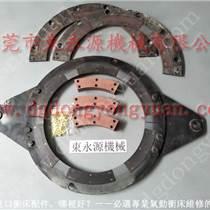 耐磨的 SAMDUN剎車片,自然工貿離合器