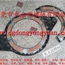 中山沖床摩擦片,自然工貿離合器-預調計數器AC-SB