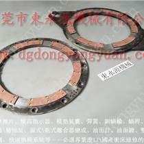 耐磨的 布魯德爾離合板,電磁離合器摩擦片