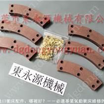 耐磨的 NAKAHARA沖壓機剎車片,進口沖床剎車片