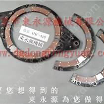 JH25-250沖床離合板,電磁離合器摩擦片_找好價