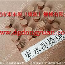 广州冲床离合片,造纸机旋转接头-冲床喷油机等