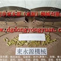 耐磨的 韓國沖床剎車帶,自然工貿離合器