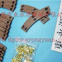 质量好的 ING YU刹车板,电磁离合器摩擦片