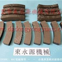 惠州沖床來令片,宇意離合器本體及配件-配件廠家直銷