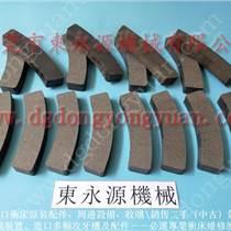 质量好的 艾达铜基片,电磁离合器摩擦片