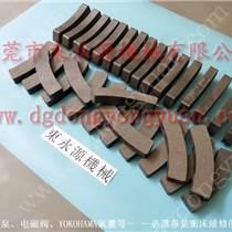 耐磨的 TOHATSU剎車板,沖壓機離合器配件