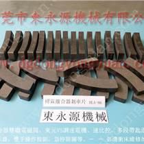 耐磨的 MICRON离合板,工程机械摩擦片