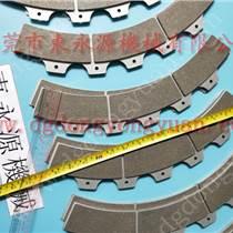 質量好的 SIMPAC沖床來令片,包裝機械摩擦片