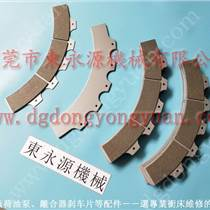 耐磨的 揚力離合片,電磁離合器摩擦片