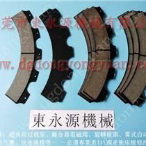 CN1-35冲床刹车片,离合刹车器活塞盘-大量现货3