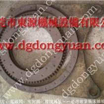 YC1-160沖床剎車板,無石棉橡膠樹脂剎車帶-沖床