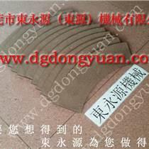 HDPL-300沖床剎車片,宇意離合器本體及配件-沖