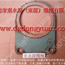 LS4-2000LR沖床剎車片批發,干式離合器剎車片