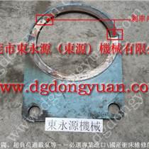 OCP-80A沖床來令片,國產沖床離合器-給油器生產