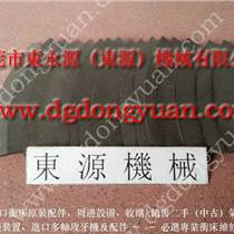 SNS1-250冲床离合片,定制摩擦片-冲床配件批发