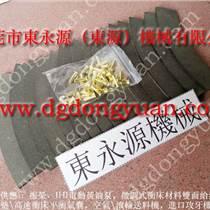JD31-800沖壓機剎車片,絨質石棉摩擦片,現貨S
