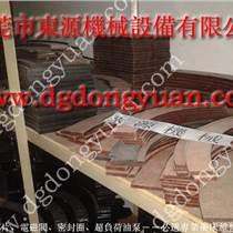 耐磨的 JDM銅基片,自然工貿離合器