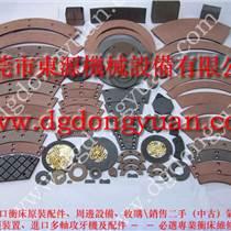 质量好的 台湾冲?#26448;?#25830;片,离合器维修安装