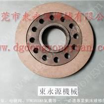 耐磨的 欧泰铜基片,离合刹车器衬片