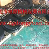 质量好的 WAISNC铜基片,锻压机床摩擦片
