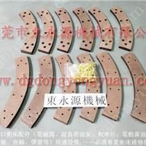 JH21-315冲床离合板,电磁离合器摩擦片_找专业