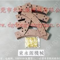 SC1系列沖床離合片,紡織機械摩擦片_找東永源放心