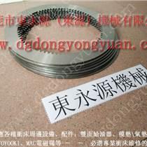 FHP-250沖床摩擦片,包裝機械摩擦片,現貨S-5