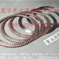 TE4-800FB冲床摩擦片,现货冲床铜基摩擦片|选
