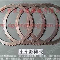 質量好的 SINO離合片,電磁離合器摩擦片