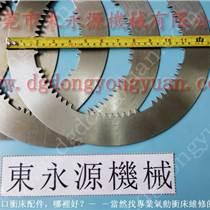 耐磨的 KOMATSU湿式离合器刹车片,工程机械摩擦
