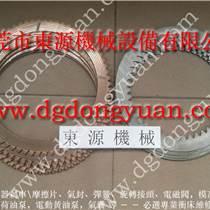 重庆冲床来令片,1.5寸旋转油封-压铸机快速换模系统