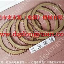 耐磨的 NAKAHARA銅基片,自然工貿離合器