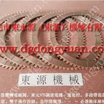 耐磨的 廈鍛濕式離合器剎車片,電磁離合器摩擦片