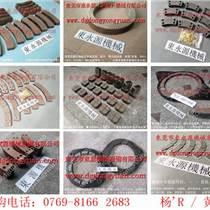 质量好的 东泰铜基片,电磁离合器摩擦片
