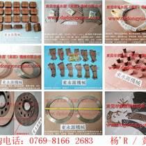 深圳冲床刹车皮,湿式离合器铜基片更换-给油器现货找东
