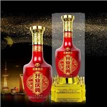 商務白酒定制:企業訂購優惠多,傳遞企業價值