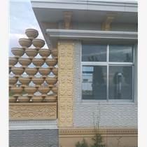 供应青岛GRC构件鹅卵石仿石材广场砖灌注石