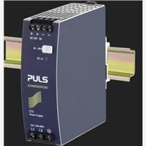 德国PULS电源