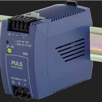PULS電源ML50.102參數