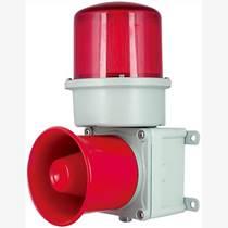 CS35NAL 鑄鋁型重負荷 LED長亮/閃亮發光