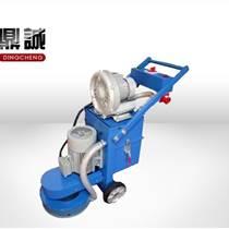 買專業環氧地坪打磨機就到山東鼎城  歡迎來電咨詢13