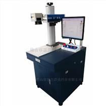金屬激光打標機-工廠直銷-富蘭激光