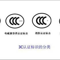 怎么辦理切割機3C認證及進口報關進口