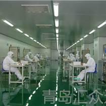 南京保健品工業百級十萬級凈化無塵車間